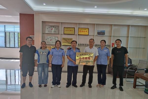 黄平县举行首个商业秘密示范基地授牌仪式
