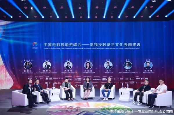 图片来源:第十一届北京国际电影节供图