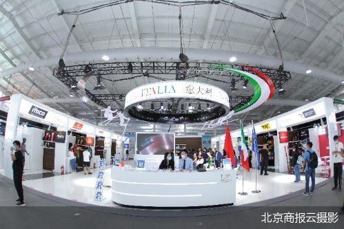 北京商报云摄影