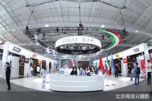 服贸观止|特写:冬博会上的意大利户外品牌群像