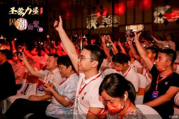 """国潮荣耀,圣象引领,第十五届圣象力量""""象young""""而战!"""