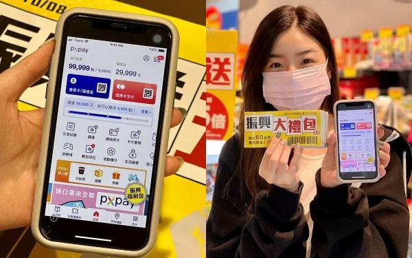 百货‧超市卖场「振兴五倍券加码」整理,优惠信息速看!