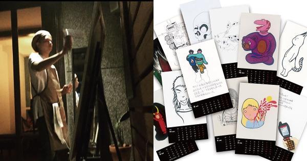 小鬼黄鸿升《EVOLUTION by Alien Huang 创作纪实》,近300幅创作正式开放预购!