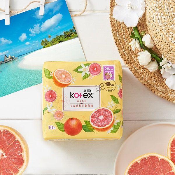 Kotex「摩纳哥玫瑰草莓」、「大溪地橙花葡萄柚」度假香氛报到 ! 带你秒飞度假胜地体验伪出国 !