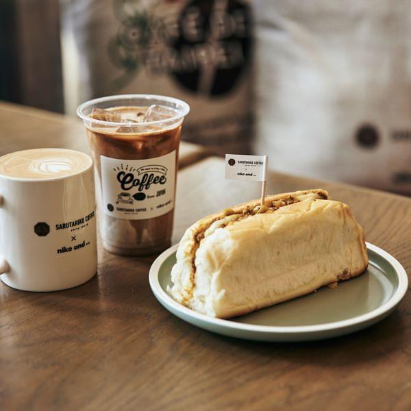 猿田彦珈琲X niko and…『金钻凤梨咖啡拿铁、茴香鸡肉咖哩面包』!