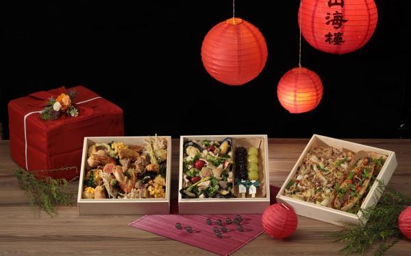 米其林一星挑战夜市小吃!手工台菜餐厅山海楼山海珍宝盒开放外送外带