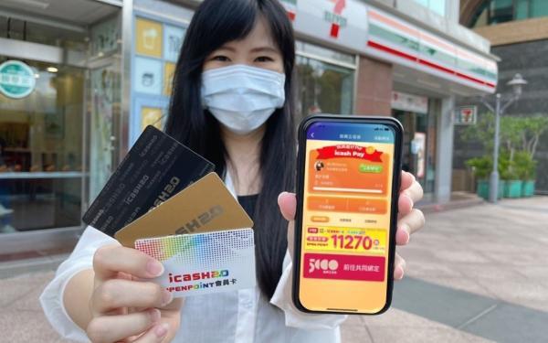 7-ELEVEN OPEN钱包「一键绑卡」服务,额外赚OPEN POINT点数反馈!