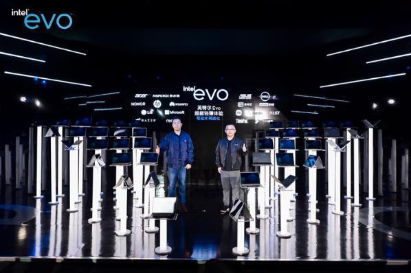 英特尔Evo实力见证!i7-1195G7对决5800U