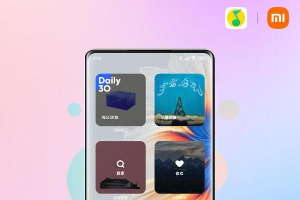 MIUI小部件上线开发版 支持第三方应用小部件