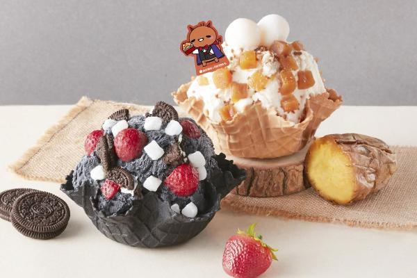COLD STONE万圣节新品!台农57号烤地瓜、黑色牛奶冰淇淋,连续五天冰淇淋买1送1!