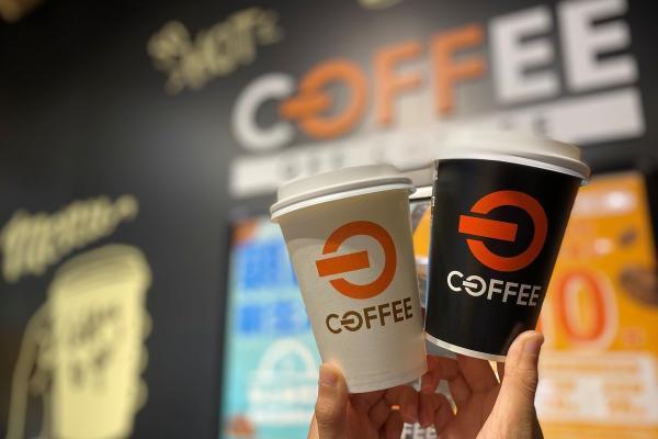 2021国际咖啡日优惠整理:4大超商、全联、星巴克...「咖啡1杯1折、买一送一」限期放送!