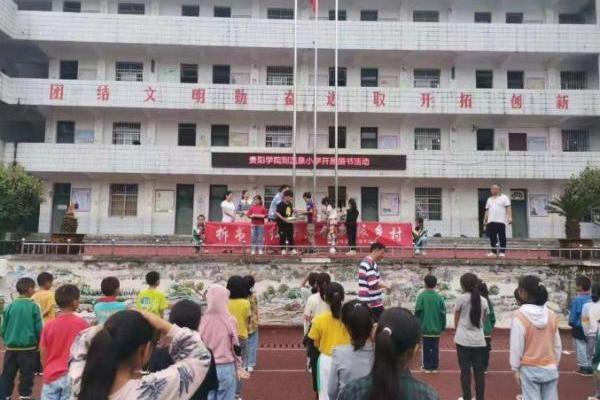 """贵阳学院""""精简书舍""""向息烽县温泉小学捐赠书籍"""