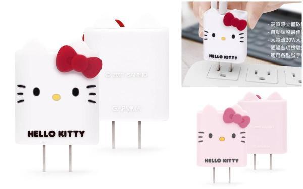 超可爱! HELLO KITTY 五款3C小物7-11开卖:移动电源、大头充电器、数据线超萌