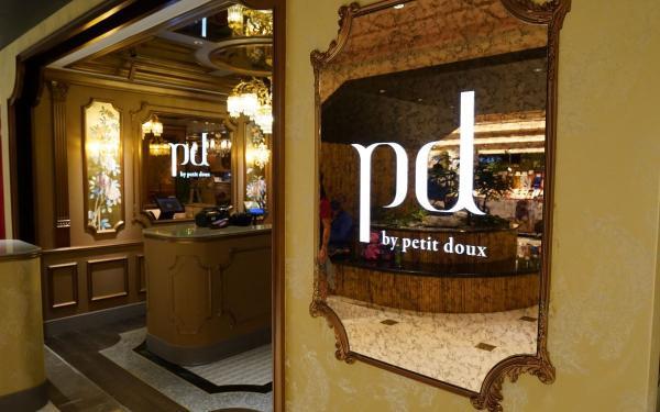 女孩美食清单新选择!金色三麦新品牌「Pd by petit doux」低碳蛋白质餐点,还有花椰米炖饭