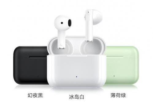 入门级首选TWS耳机荣耀亲选Earbuds X2开启预售,到手价仅179元