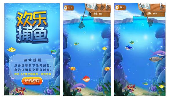 揭秘HTML5小游戏排名,究竟哪些游戏最受欢迎?