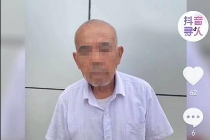 合肥68岁老人归乡途中走失,抖音寻人助其返乡