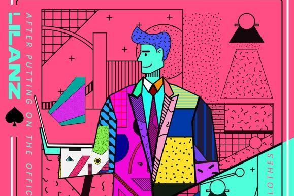 利郎闪耀学院奖云端创意盛典,职场新生代的潮流Style果然与众不同!