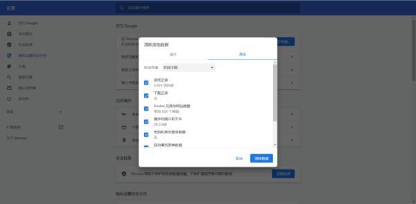 企业邮箱服务器如何确保邮件安全?