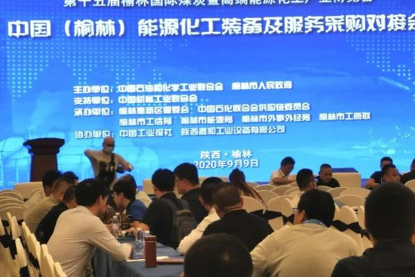 第十六届榆林国际煤博会10月启幕,5大展会亮点触发行业创新活力