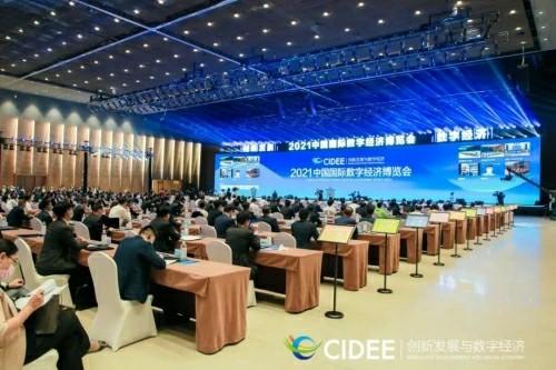"""广联达亮相2021数博会 """"数字建筑""""创新成果引领产业高质量发展"""