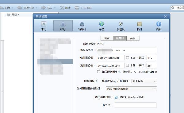 企业邮箱的登陆入口在哪?如何登录邮箱呢?