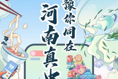 抖音电商官方直播间走进河南光山县,助力当地农副产品售卖