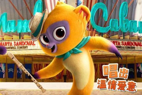 《疯狂原始人》导演柯克-德-米科新作《蜜熊的音乐奇旅》确定引进