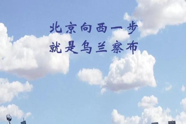 第四届草原酸奶大会以科技引领中国奶业振兴