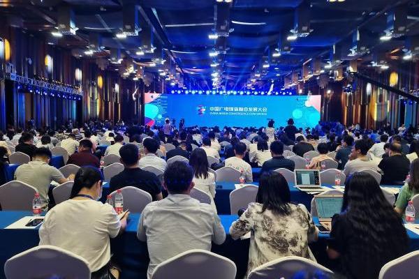 视听引领 融合未来 第二届中国广电媒体融合发展大会将在京举行