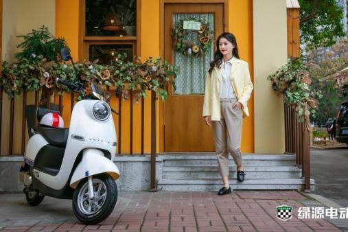 造型优雅,性能优越,绿源液冷电动车伴我安全出行每一天!