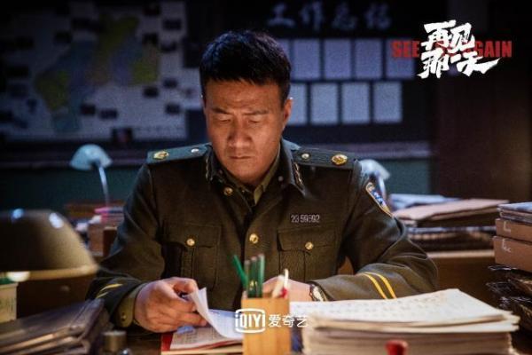 李光洁搭档蒋欣,迷雾剧场先导片《再见那一天》真诚收获好口碑