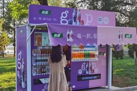 华润怡宝加速创新 今年已上新5款饮料新品