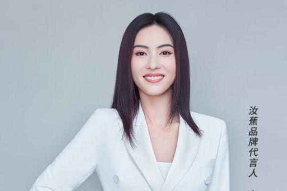汝蕉RUJIAO携手品牌代言人张柏芝,共同掀起无尺码、纯天然乳胶内衣革命,引领内衣新势力