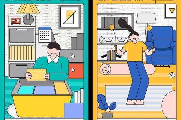 """京东发布2021年客厅消费趋势报告 揭秘这届年轻人客厅的6种""""新面孔"""""""