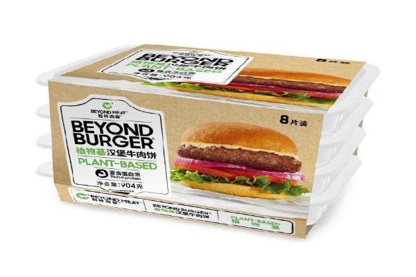 别样肉客™本月起进驻中国山姆会员商店,加速扩大国内零售市场规模