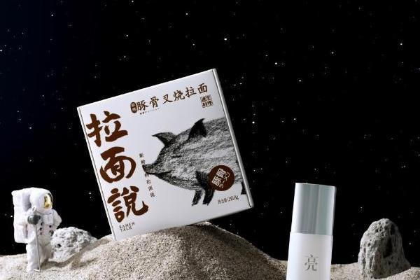 心有星河梦想在前,三草两木携手拉面说、三木共同致敬中国航天