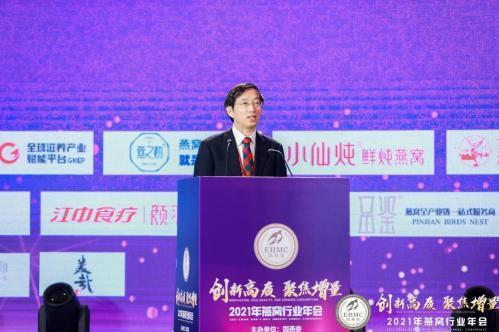 国燕委年会在京召开 小仙炖三度蝉联最具价值创新奖