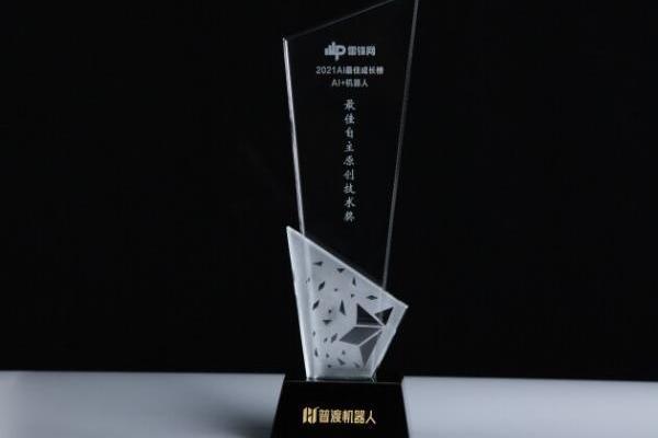 """雷锋网揭晓""""2021AI 最佳成长榜"""",普渡机器人获评""""最佳自主原创技术奖"""""""