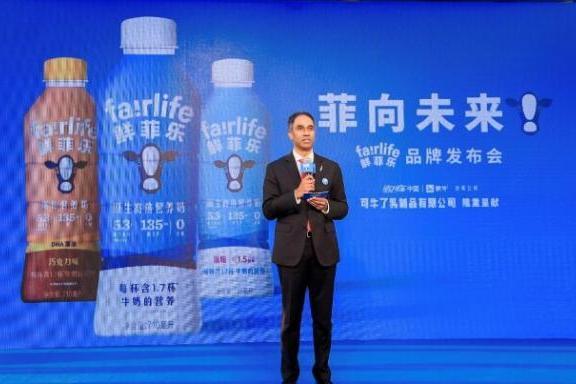 """""""可牛了"""" 宣布推出鲜菲乐打造原生高倍营养奶新赛道"""
