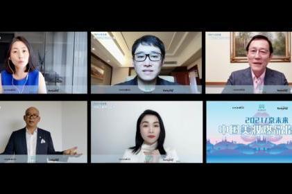 《中国美妆爆品指数》发布会:创新性地爆品评价及成因洞察