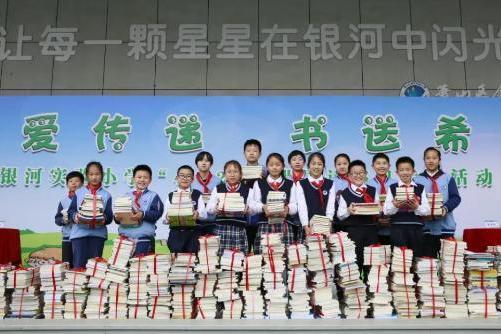 两大行动助力书香校园,小码王联合昌明教育基金会探寻公益新路径