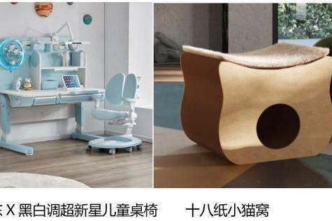 客厅空间呈个性化趋势 京东秋季家装节六大客厅场景升级居家空间体验
