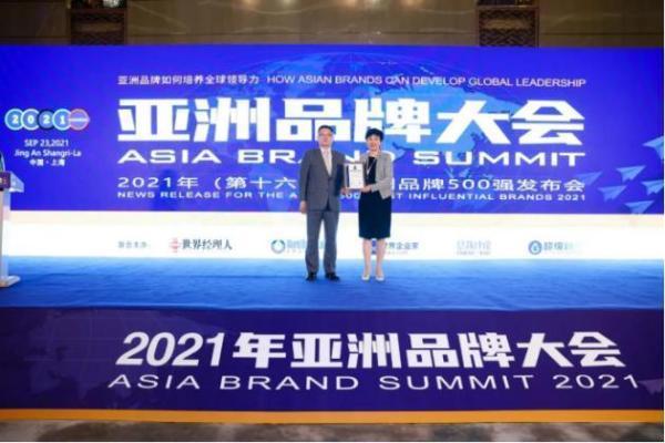 雷士照明入选2021 年亚洲品牌 500 强,连续两年上榜!