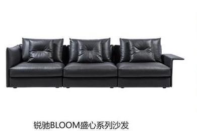 意大利创意设计品牌QEEBOO入驻京东居家 爆款兔子椅萌趣上线
