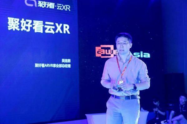 """迎接""""元宇宙""""!海信XR云平台亮相2021世界XR博览会"""