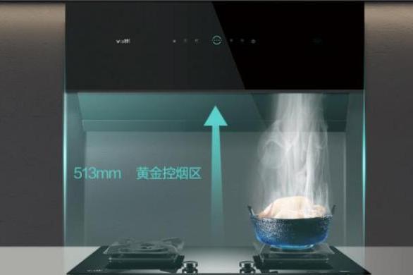 华帝橱柜烟机J6019:柜机一体设计创新型外推拢烟