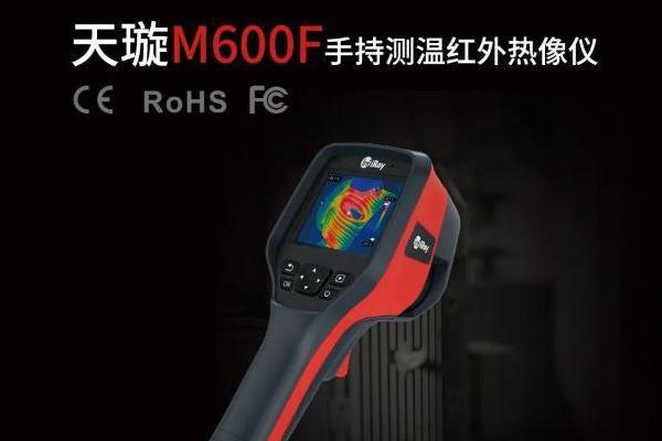供暖利器 看艾睿光电红外热成像测温仪如何为供暖季保驾护航