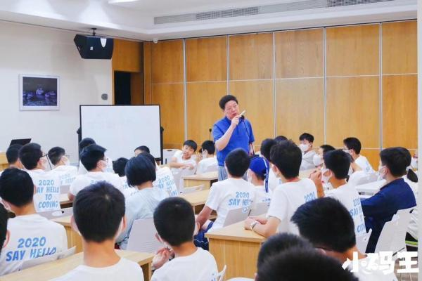 CSP-J/S 2021第一轮认证结束,小码王独家真题解析同日发布