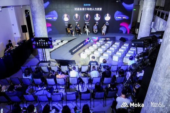 Moka Talks 6th 北京站落幕 | 利用数字化工具,破Z世代招聘难题
